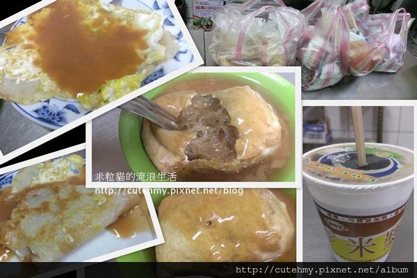 20130310淡水美食2