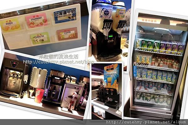 20131109跟把拔吃鍋爸南京店4.jpg