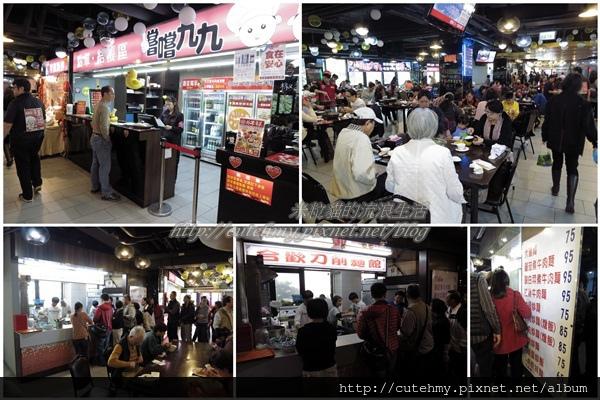 20131130南門市場_長毛象展_建中黑糖冰4.jpg