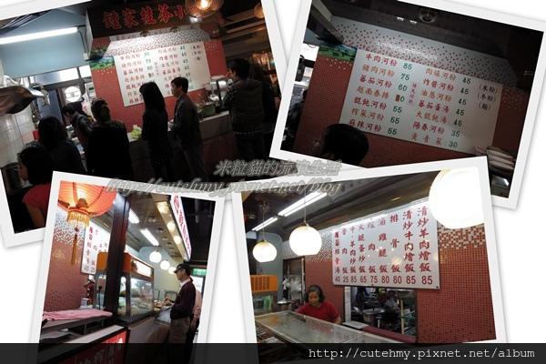 20131130南門市場_長毛象展_建中黑糖冰5.jpg