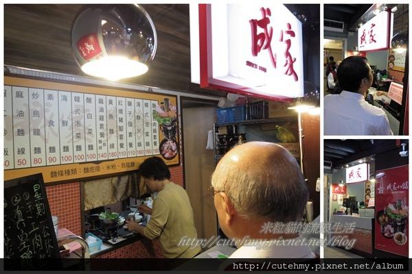20131130南門市場_長毛象展_建中黑糖冰1.jpg