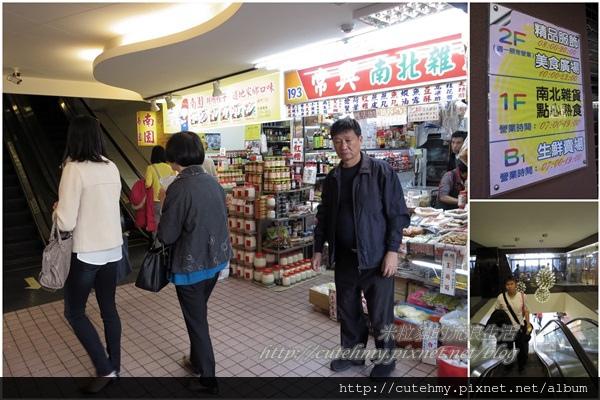 20131130南門市場_長毛象展_建中黑糖冰.jpg