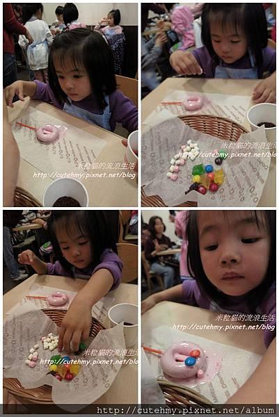 做甜甜圈9.jpg