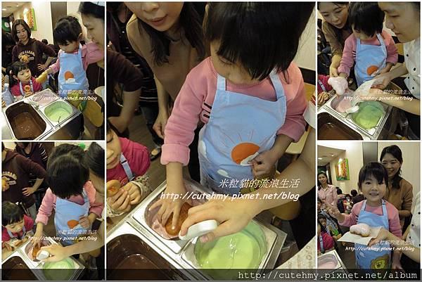 做甜甜圈12.jpg