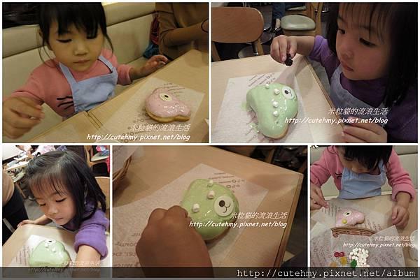 做甜甜圈13.jpg