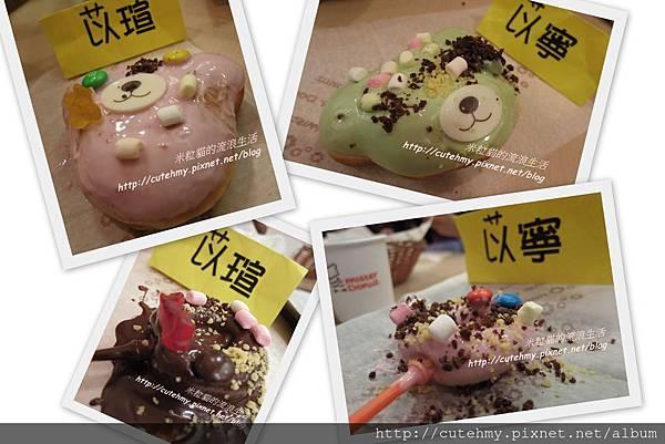 做甜甜圈14.jpg