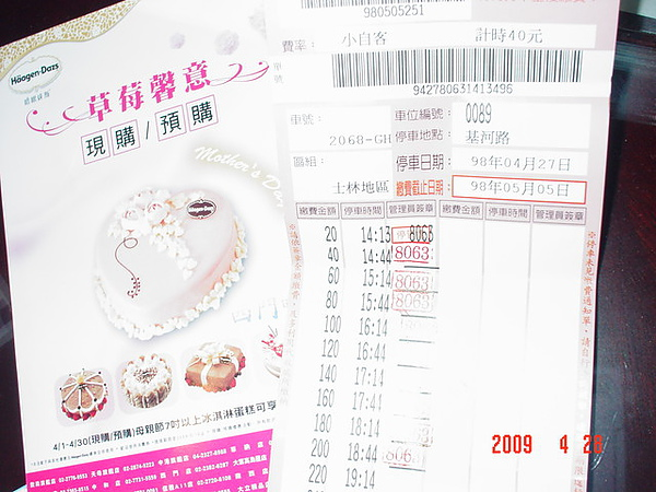 DSC09343