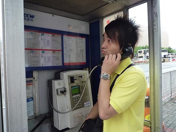 公用電話..老公真會演呢