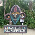 San Diego Wild Animal Zoo 019.jpg