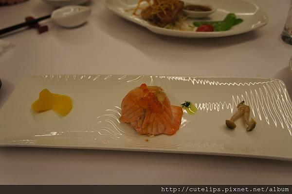 秋鮭南瓜御飯燒