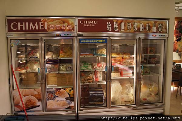 奇美冷凍食品