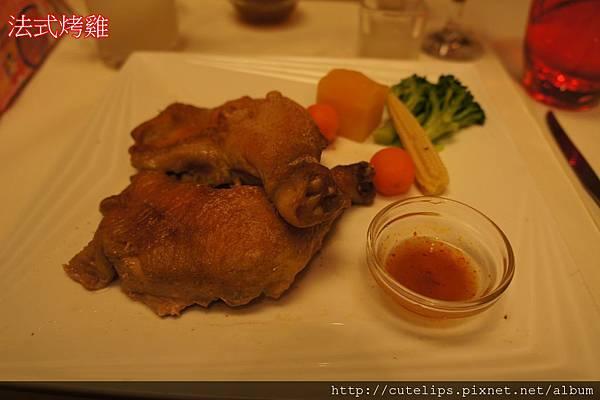 法式烤雞2012/1/24