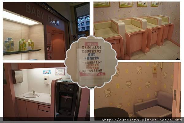 漢神巨蛋育嬰室