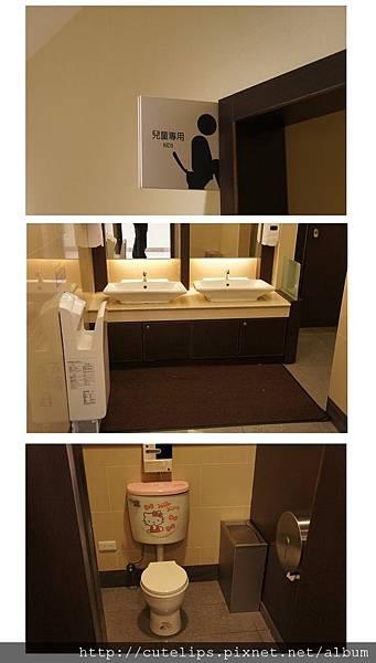 漢神巨蛋兒童專用廁所