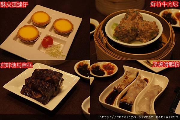 廣場飯店午餐3