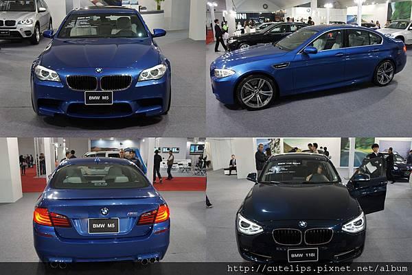 BMW M5&118i