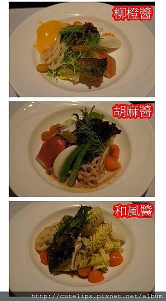 蔬果沙拉2012/3/10