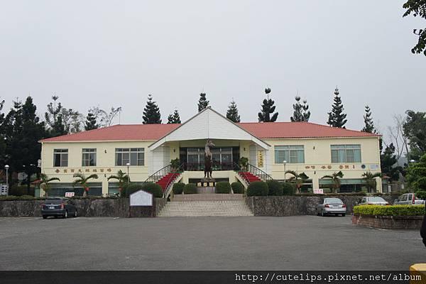 農民聯誼中心