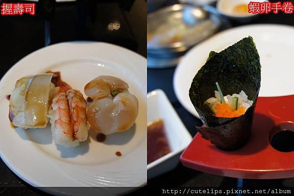 握壽司&蝦卵手卷