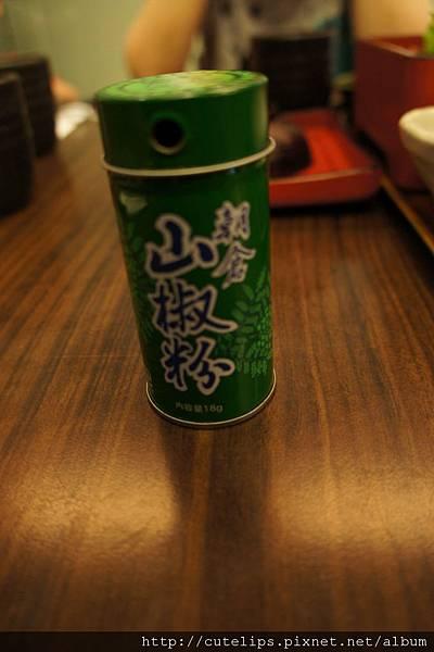 山椒粉101/5/12