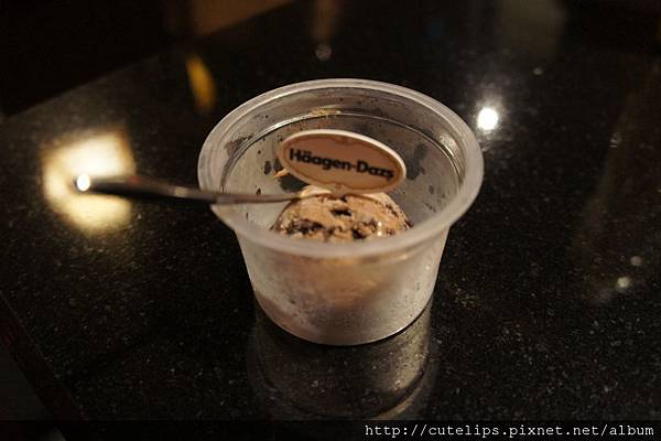 Haagen-Dazs冰淇淋