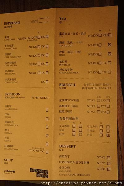 menu 102/5/26