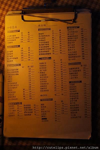 menu101/7/28