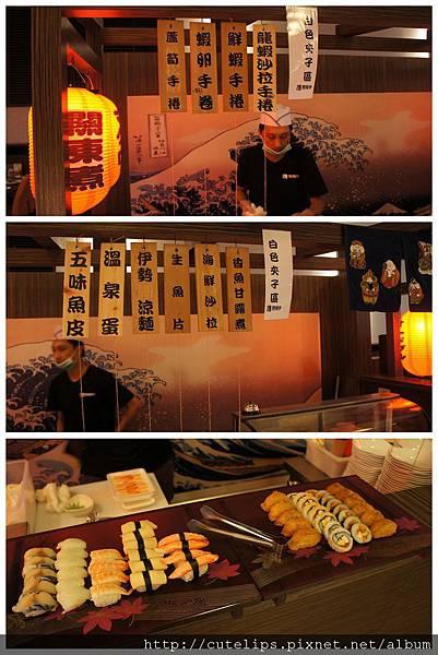 壽司、生魚片區