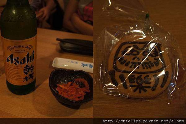 啤酒、小菜&打卡送的餅乾
