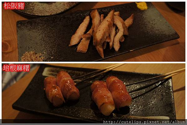 松阪豬&培根麻糬