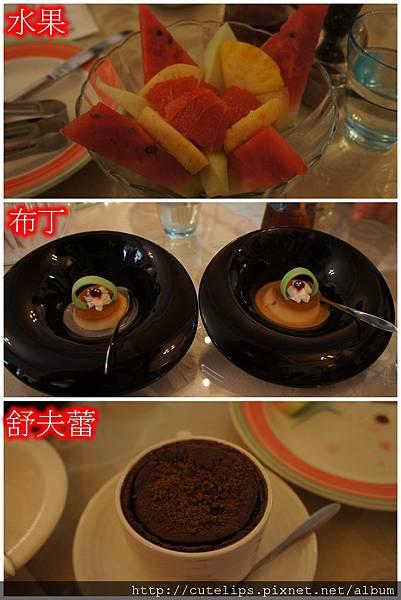 水果&甜品101/9/23