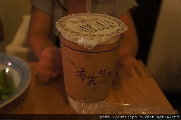 布萊恩紅茶(小希要喝的)