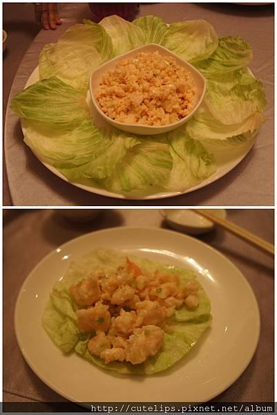 生菜明蝦鬆