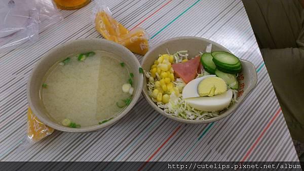 味噌湯&沙拉