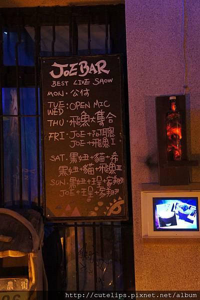 JOE BAR 演唱時刻表
