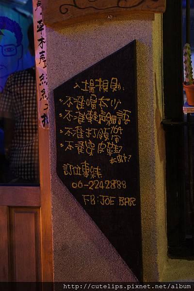 JOE BAR入場規則