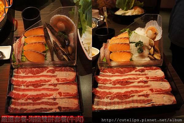 嚴選套餐-海陸雙拼套餐(牛肉)101/11/11