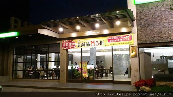 店面外觀(重新開幕)101/11/14