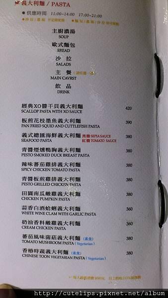 menu 101/11/14