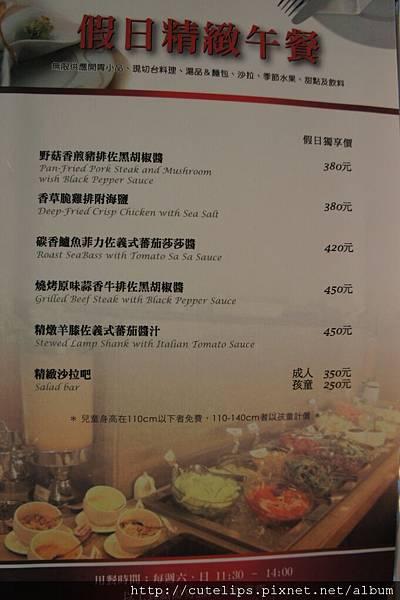 menu101/11/18
