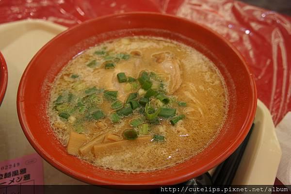 麵や雅-味噌拉麵