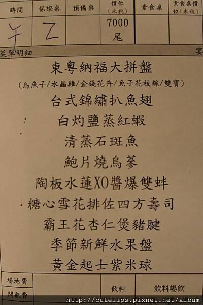 修改後菜單101/12/9