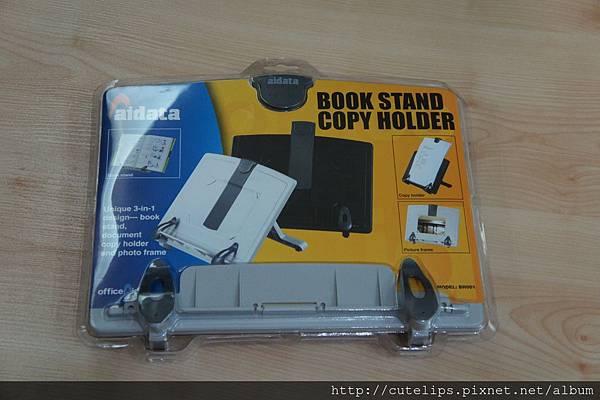 桌上型閱書價