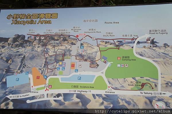 小野柳風景區