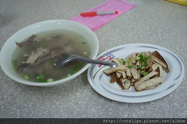 豬心湯&豆干
