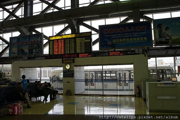 高雄機場國內線候機室