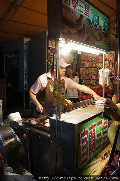 宜蘭三星蔥餅