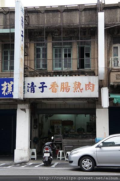 清子香腸熟肉店面外觀