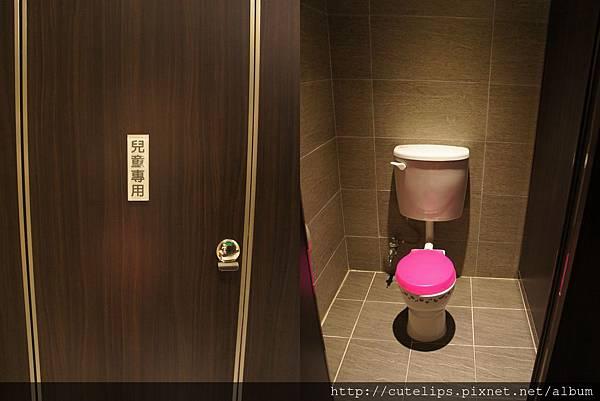 兒童專用廁所