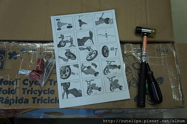 說明書及組裝所需工具